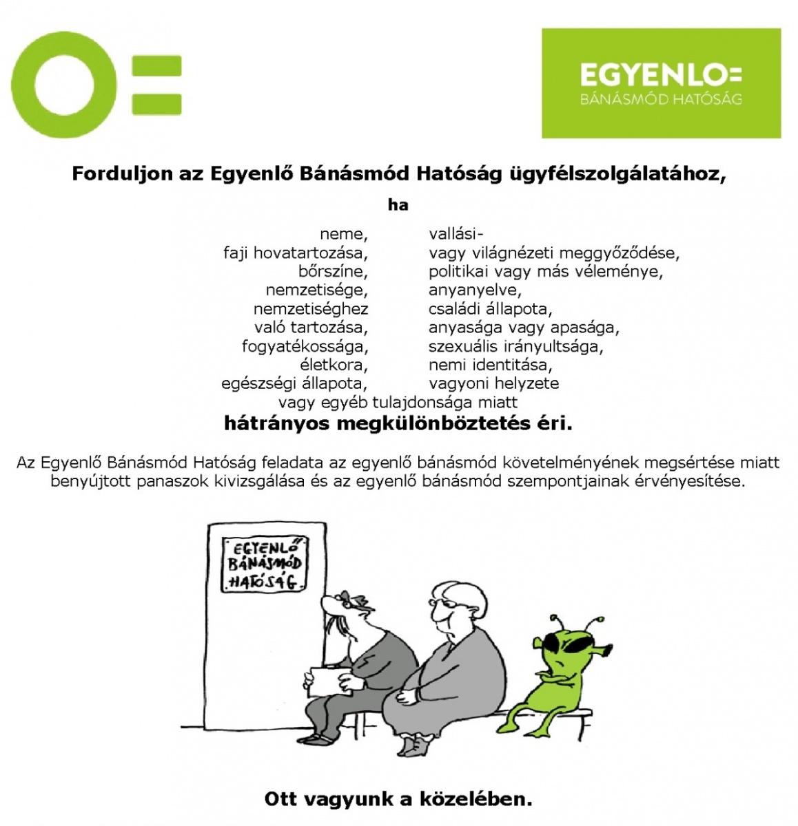 ebhfej_0